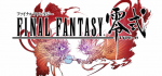 Final Fantasy Type-0 Logo